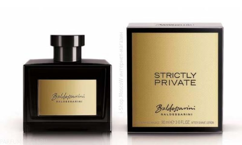 Hugo -Baldessarini Strictly Private