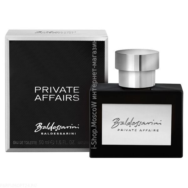 Hugo   -Baldessarini Private Affairs