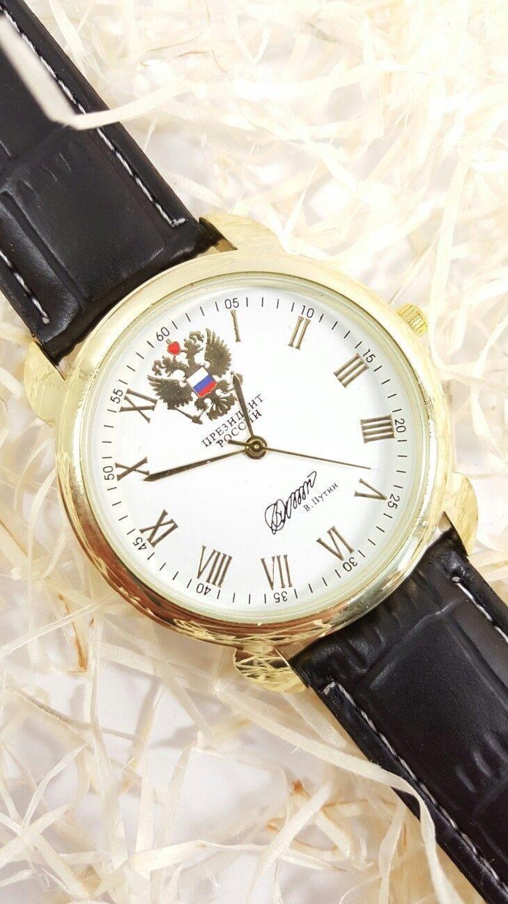 Часы подарок президента 38