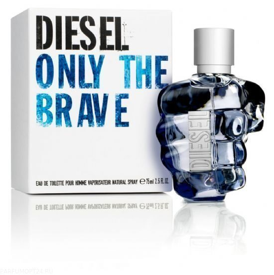Diesel  -Only The Brave