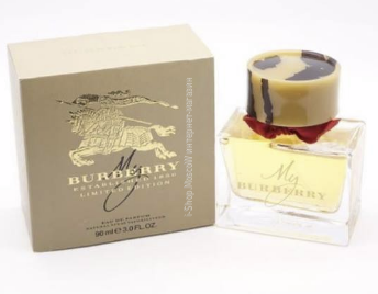 BURBERRY MY burberry established 1856 limited edition  90ml
