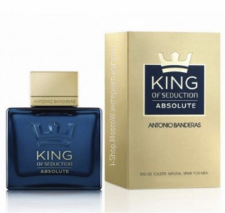 KING OF SEDUCTION ABSOLUTE ANTONIO BANDERAS EDT