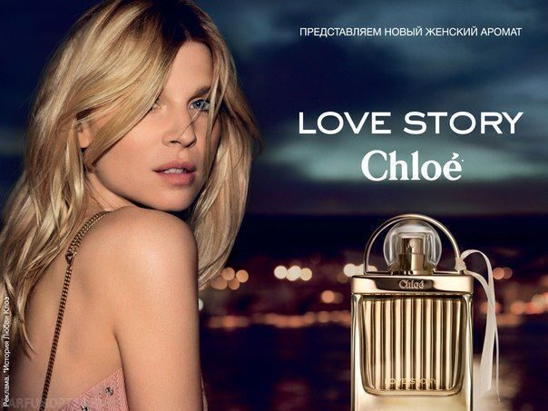 Chloe - Love Story 75ml