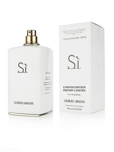 Giorgio Armani  -Si White Limited Edition (100ml)