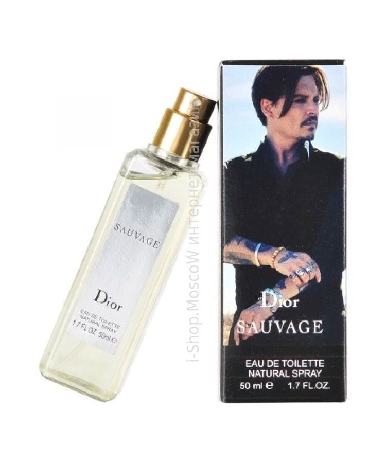 CHRISTIAN DIOR DIOR SAUVAGE 50 ML