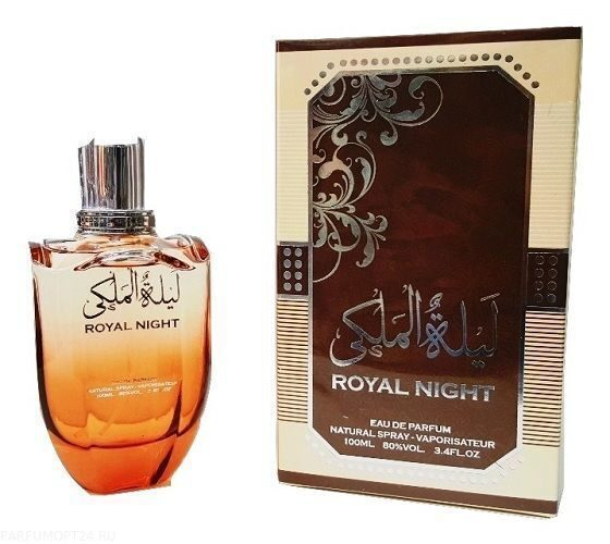 royal night eau de parfum 100ml)