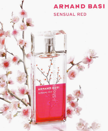 Armand Basi Sensual Red - 100ml