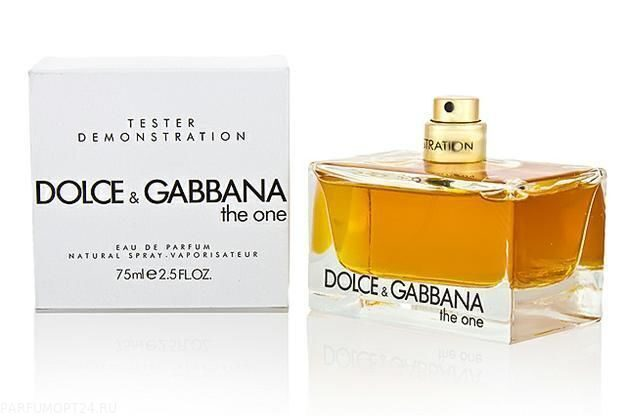 Dolce & Gabbana - The One  (75ml)